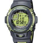 Casio G-Shock Herren-Armbanduhr Digital Quarz G-7710C-3ER B0014FZ0HS